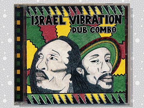 israel_vibration_01a