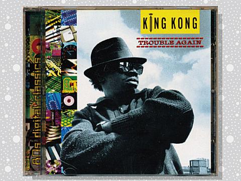 king_kong_01a
