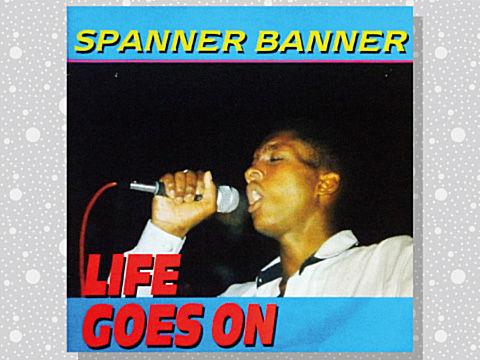 spanner_banner_01a