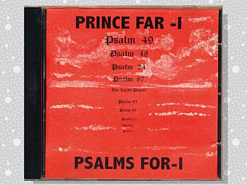 prince_far_i_06a