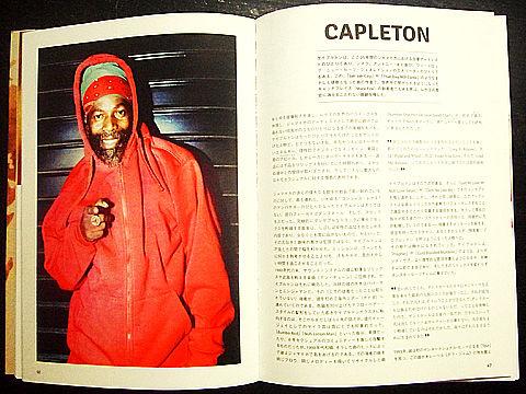 reggae_ambassadors_06a
