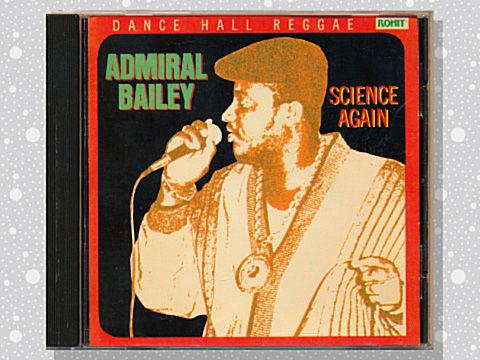 admiral_bailey_01a