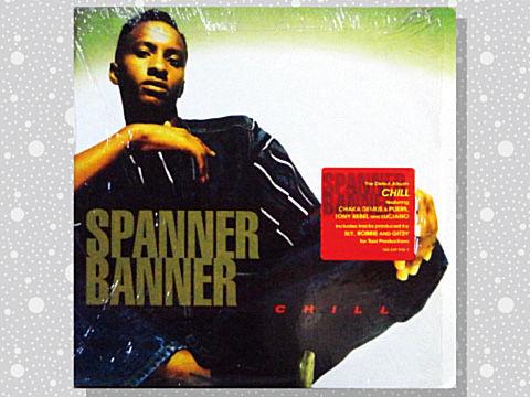 spanner_banner_02a
