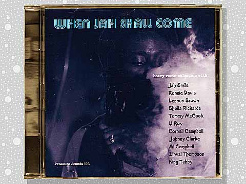 when_jah_shall_come_02a