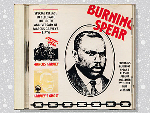 burning_spear_02a