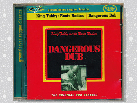 king_tubby_04a
