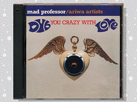 mad_professor_11a
