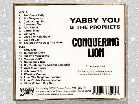 yabby_you_11a