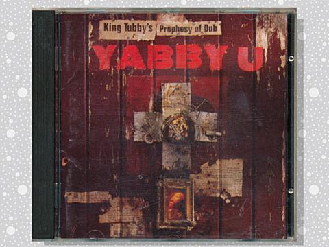 yabby_you_06a