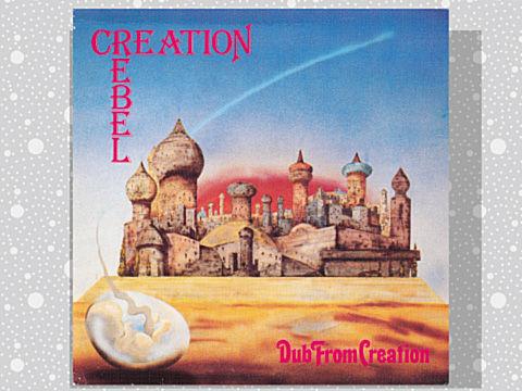 creation_rebel_01a