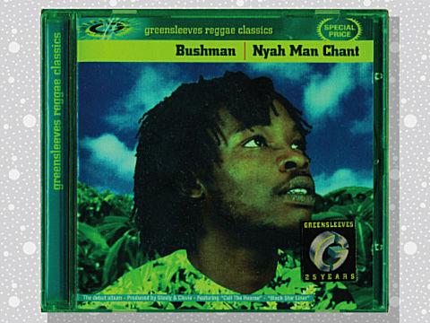bushman_01a