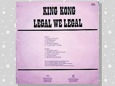 king_kong_04a