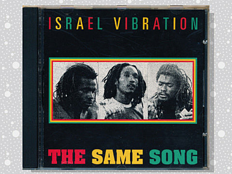 israel_vibration_02a