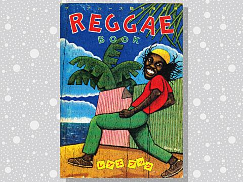 reggae_book_79_01a