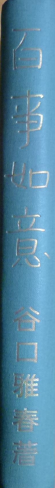 P1190966