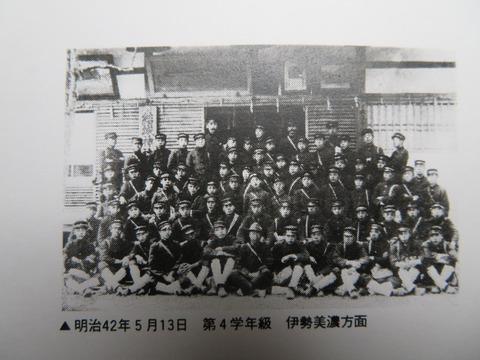 市岡中学校伊勢美濃修学旅行