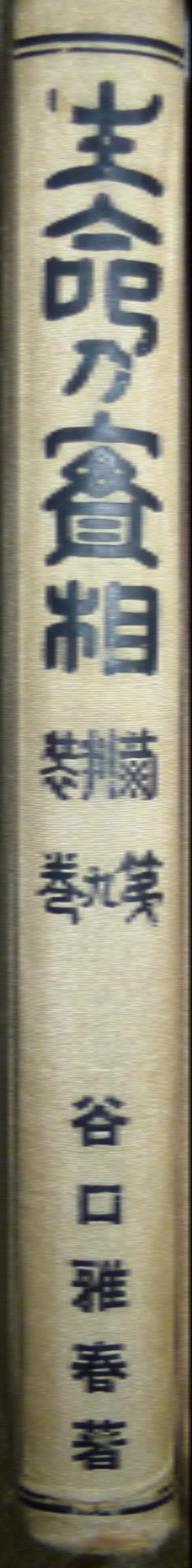 P1180311