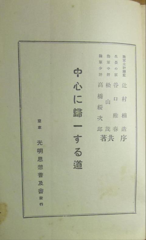 P1190894