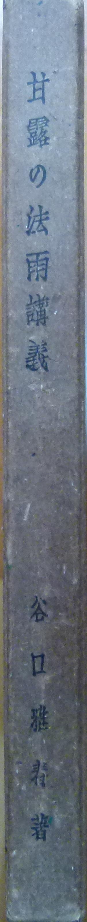 P1190302