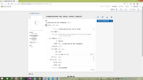 谷口雅春先生著作年譜一覧表-3