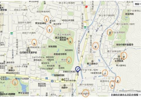 京都教化部周辺の陵墓