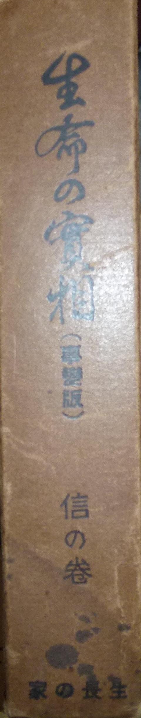 P1180314