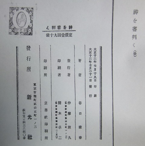 P1190274
