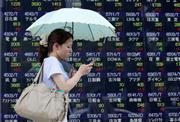 投資に目覚める「株女子」急増中 セミナー大人気「女子高みたい」【6/6】