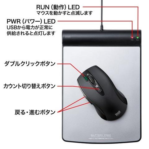 ワイヤレスなのに電池不要で無線給電!70g軽量マウス専用マウスパッドから