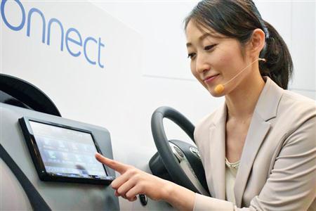トヨタ、車に「考える機能」 世界初の対話・提案型ナビ開発