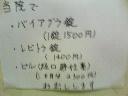 9ed61dd8.jpg