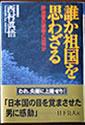 cd41bf0b.jpg