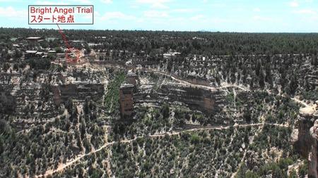 trail1-1