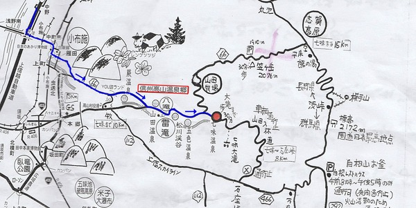 熟年夫婦溪山亭34-1
