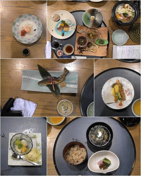 熟年夫婦栗駒山荘24