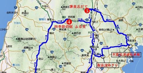 地図(東北)-3-3-3