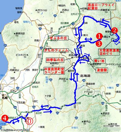 熟年夫婦北海道10