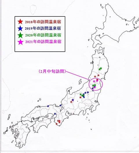 IMG(日本白地図)新11ー2