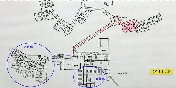 熟年夫婦温泉かつらぎの郷96-2