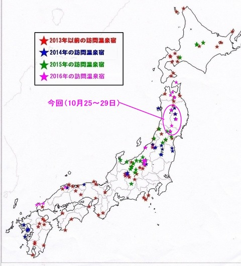日本地図13-1