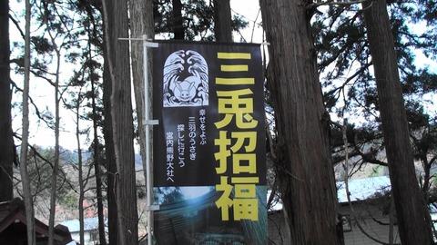 熊野大社15