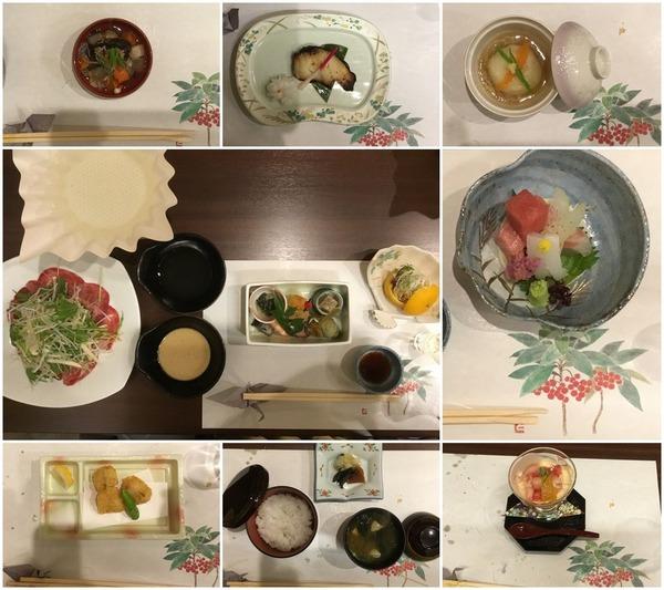 熟年夫婦中ノ沢温泉30
