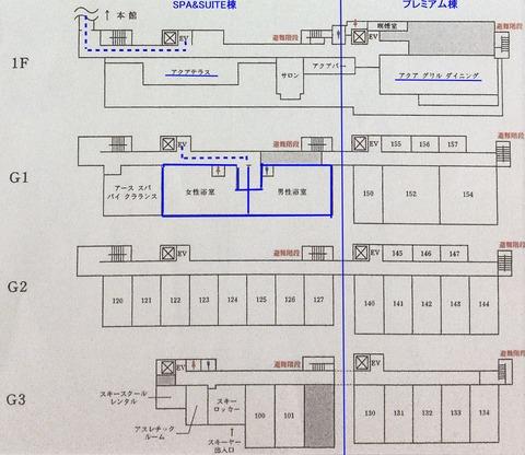 館内図2-2-2