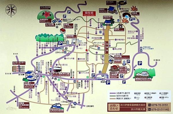 熟年夫婦伊香保温泉観光マップ