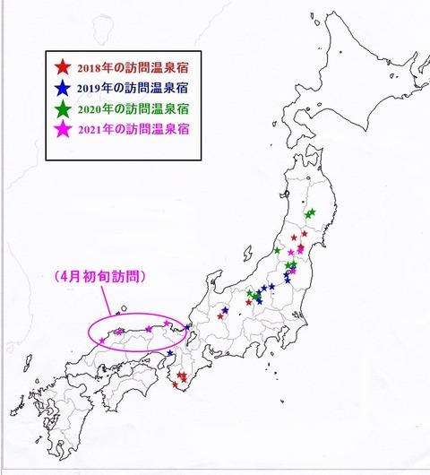 IMG(日本白地図)新12ー1
