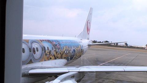熟年夫婦仙台空港JAL