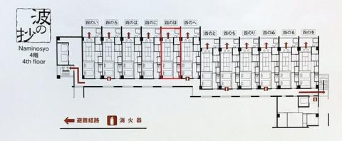 熟年夫婦海舟18-1