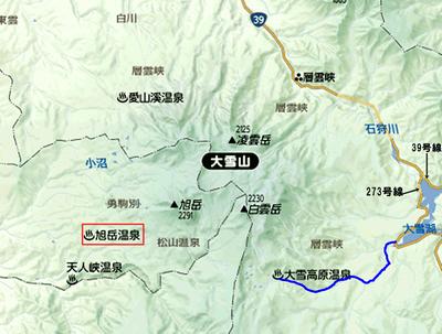 高原温泉4