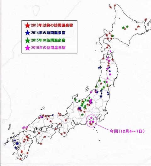 熟年夫婦熟年夫婦日本地図14-1