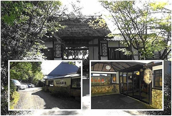 熟年夫婦虹岳島荘9